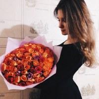 Фотография профиля Евгении Раскопы ВКонтакте