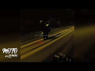 Moto Combo #460