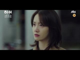 [CLIP] Yoona - 'Hush' Teaser