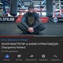 Тилэкс Саша | Москва | 15