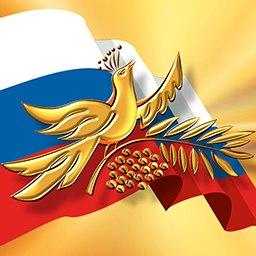 XVI Всероссийский конкурс деловых женщин «Успех» 2020, изображение №1