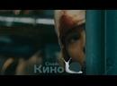 Хартс 2021, Россия триллер смотреть фильм/кино/трейлер онлайн КиноСпайс HD