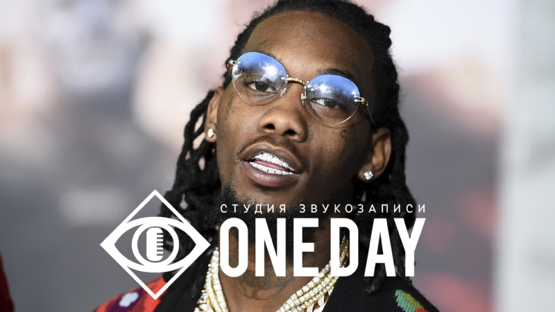IDK, Offset - SHOOT MY SHOT [ONE DAY RECORDS]