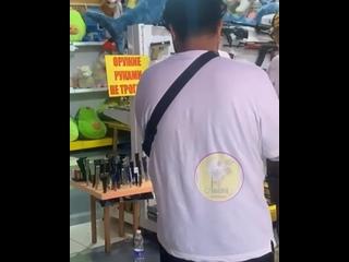 Видео от ТупоАнапа