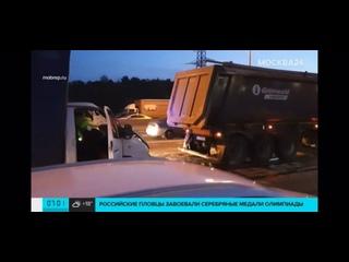 Видео от Подслушано М-8|Холмогоры|Ярославское направление