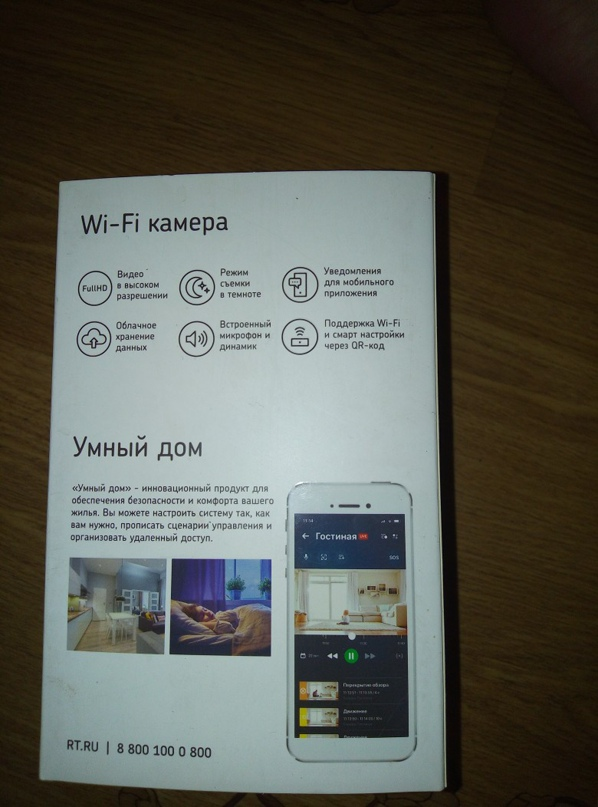 Купить две домашние видео камеры,   Объявления Орска и Новотроицка №12681