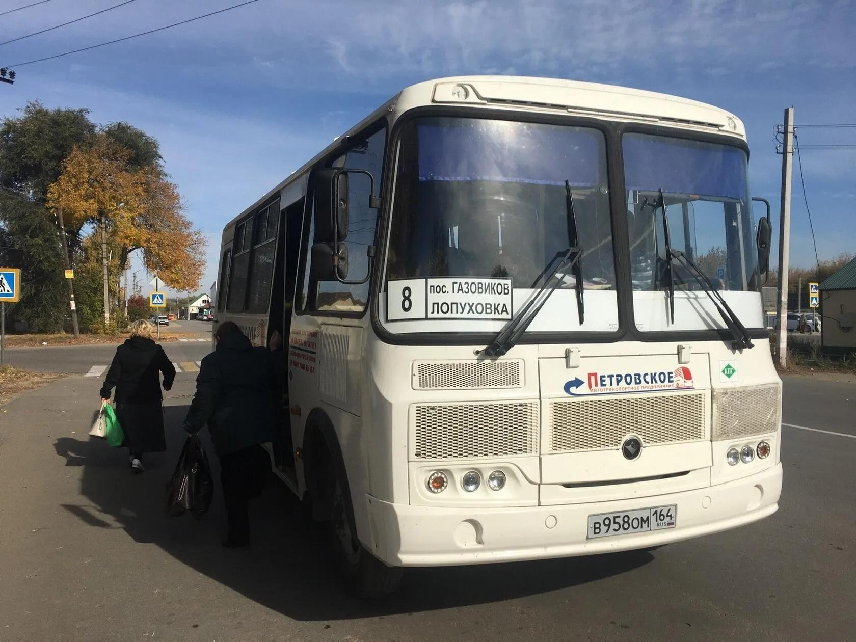 Петровское АТП корректирует расписание движения муниципальных маршрутов регулярных перевозок