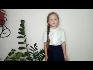 "Дудко Полина Александровна. Номер - Дмитрий Ваганов "" Дитя войны""."