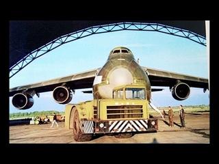 И снова в небо,покой нам только снится. Увлекательное видео из кабины,история создания Ан-124 РУСЛАН
