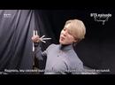 RUS SUB РУС САБ EPISODE BTS 방탄소년단 @ 62nd GRAMMY Awards