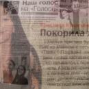 Кукас Кристина   Москва   32