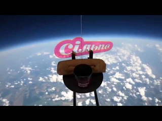 Видео от Вселенная