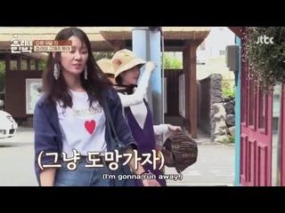 Hyori's Bed And Breakfast Episode 10 English sub