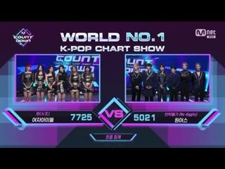 (G)I-DLE -  WIN. @ M! Countdown 210128 WINNER