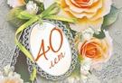 С 40-летним юбилеем!