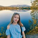 Фотоальбом Полины Суваловой