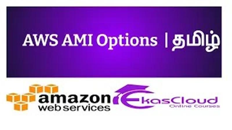 AWS AMI Options Ekascloud Tamil