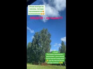 Видео от Алеси Жигановой