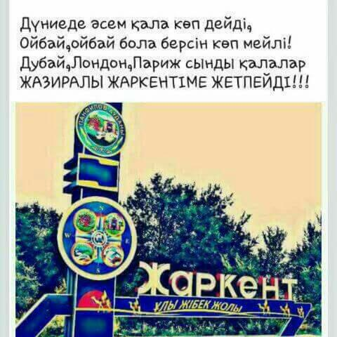 Бакыт, 37, Zharkent