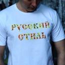 Фотоальбом Андрея Куржанкова