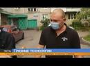 Видео от ЛДПР Красноярский край