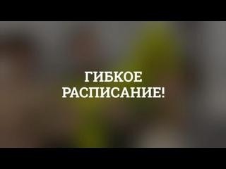 Видео от Анастасии Рожиной