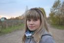 Персональный фотоальбом Антонины Козловой