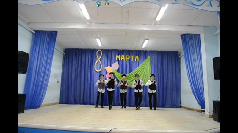 мальчики 9 класса и Савырева Алина танецКрасивая девчонка