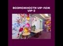 VIP-ложи Дворца гимнастики Ирины Винер-Усмановой