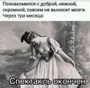 Каменщиков Олег   Москва   0