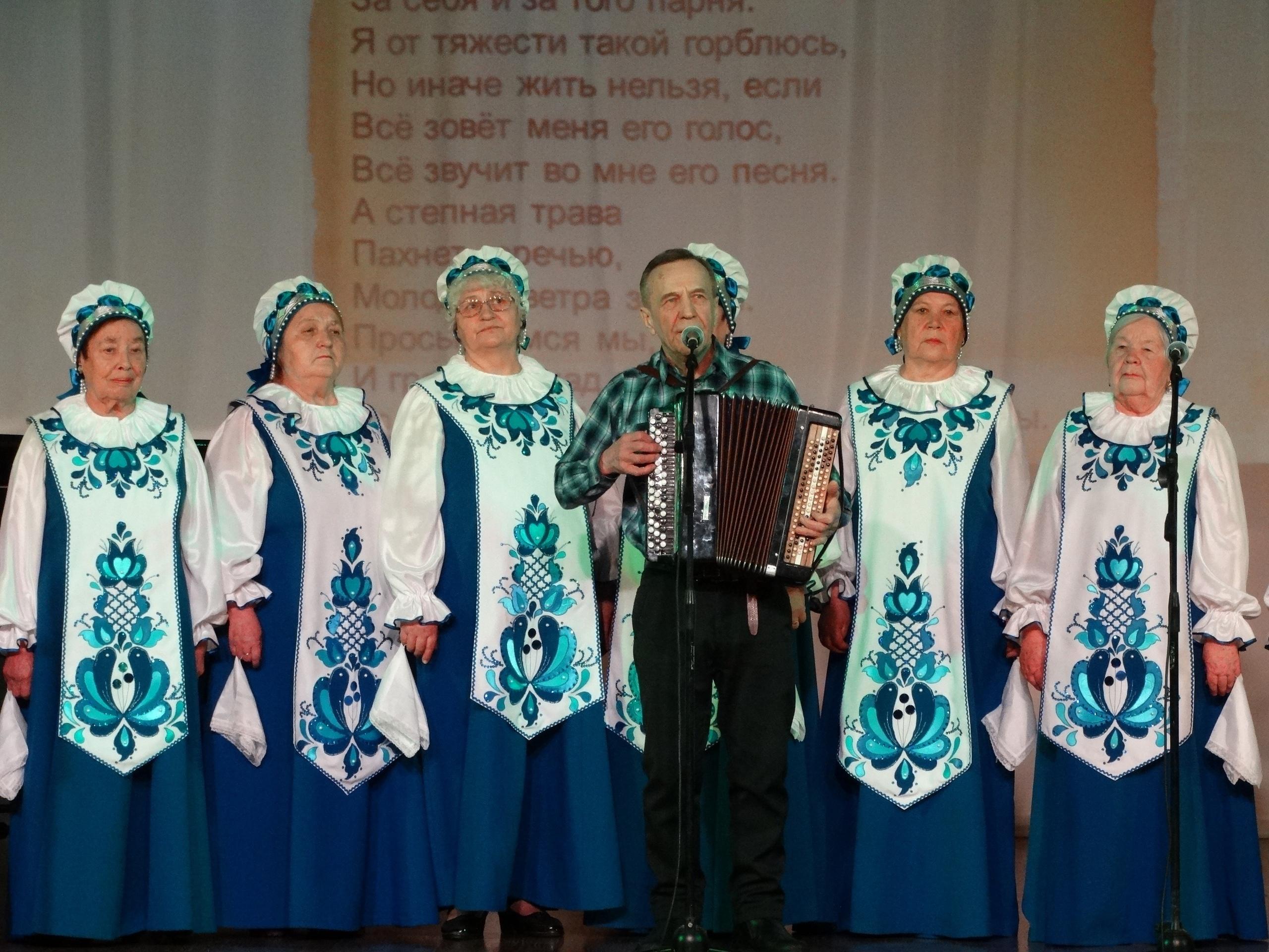 Русские напевы