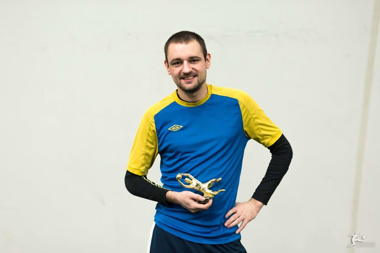 Егор Погребной («Олд Фут ПС») — лучший вратарь дивизион Новосада.