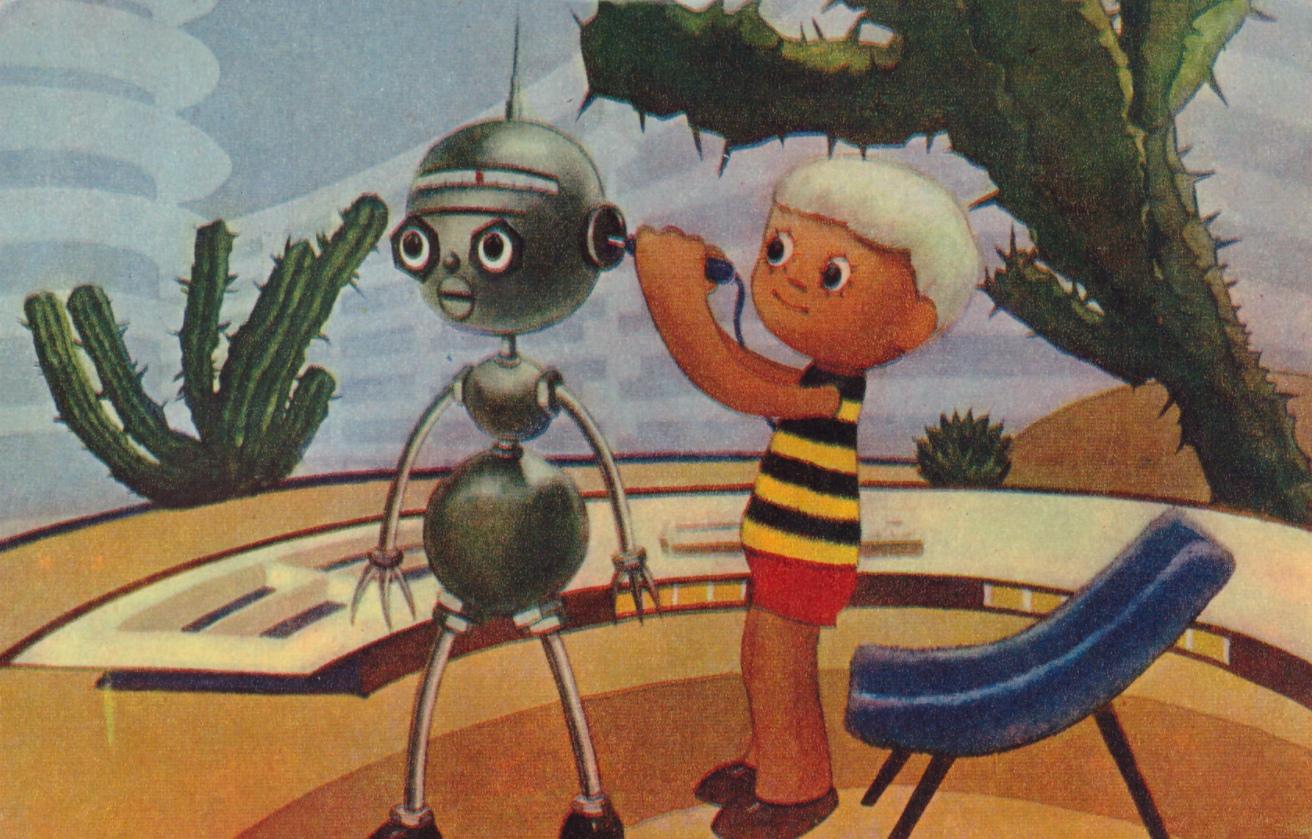 Цитата из м/ф «Яак и Робот» Реж. Х.Парс 1965. СССР