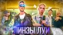Дворецкий Павел   Москва   14