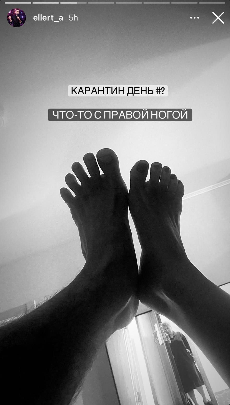 Ksenia Mishina - Sasha Ellert - Bachelorette Ukraine -  Season 1 - Discussion  - Page 7 NjlLGNyEfcg