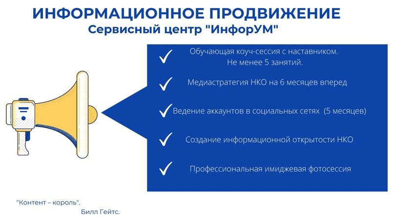 Первый конкурс «Конструктор Услуг», изображение №5