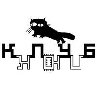 Логотип ЛЮК LOVERS.1О.1О COSMONAUT.клуб Фабрика + клуб Ц