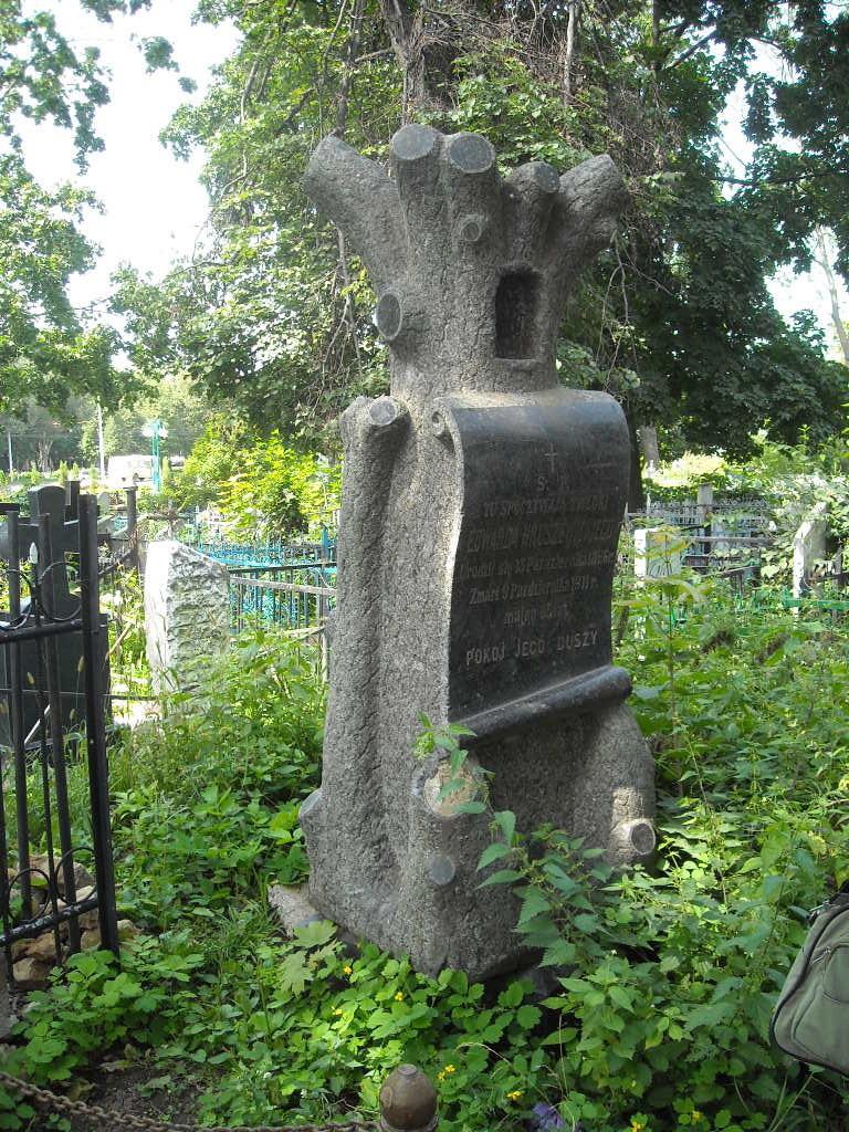 Троицкое кладбище Орла., изображение №14