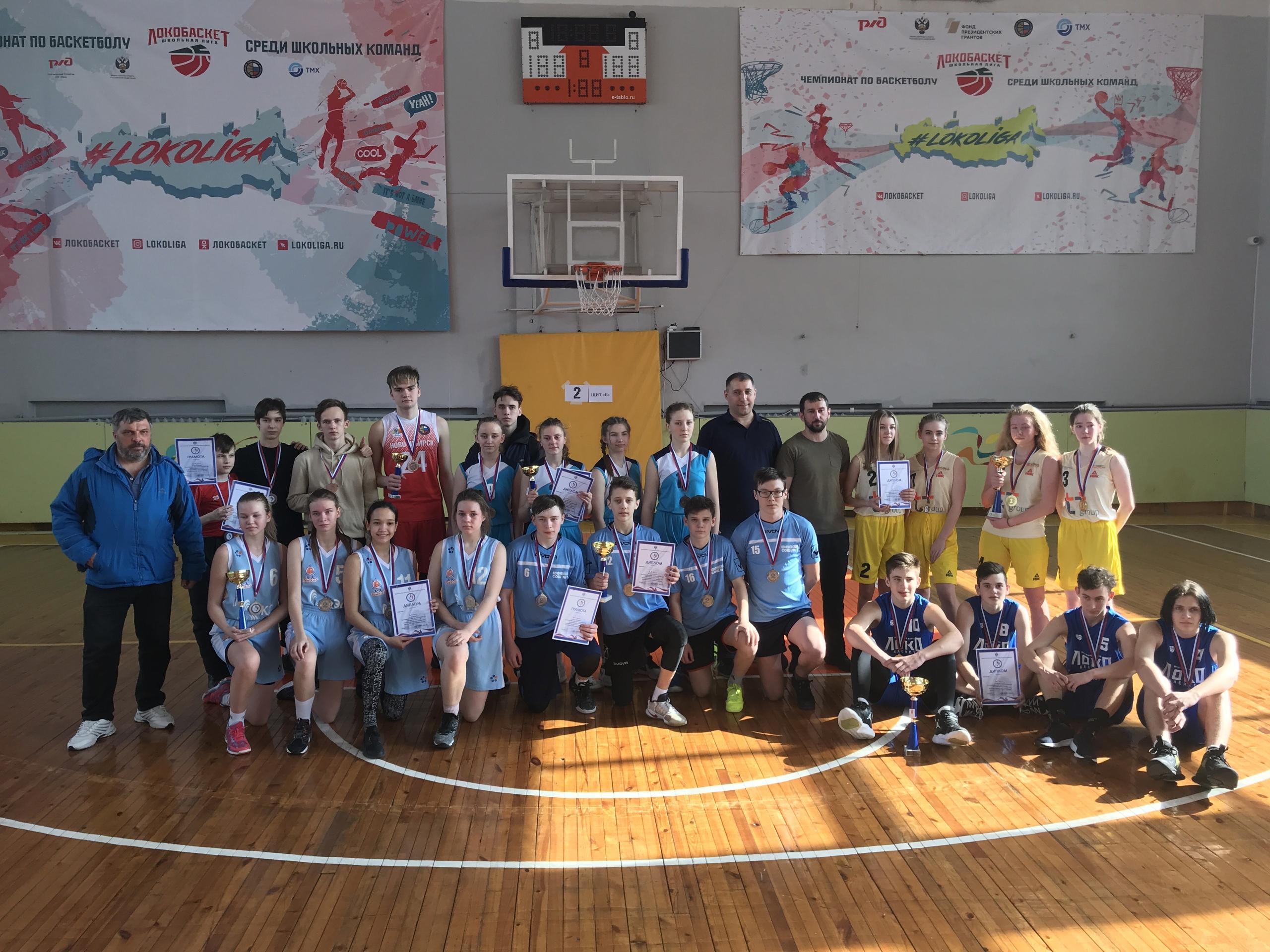 Всероссийские спортивные игры школьных спортивных клубов 2020/2021