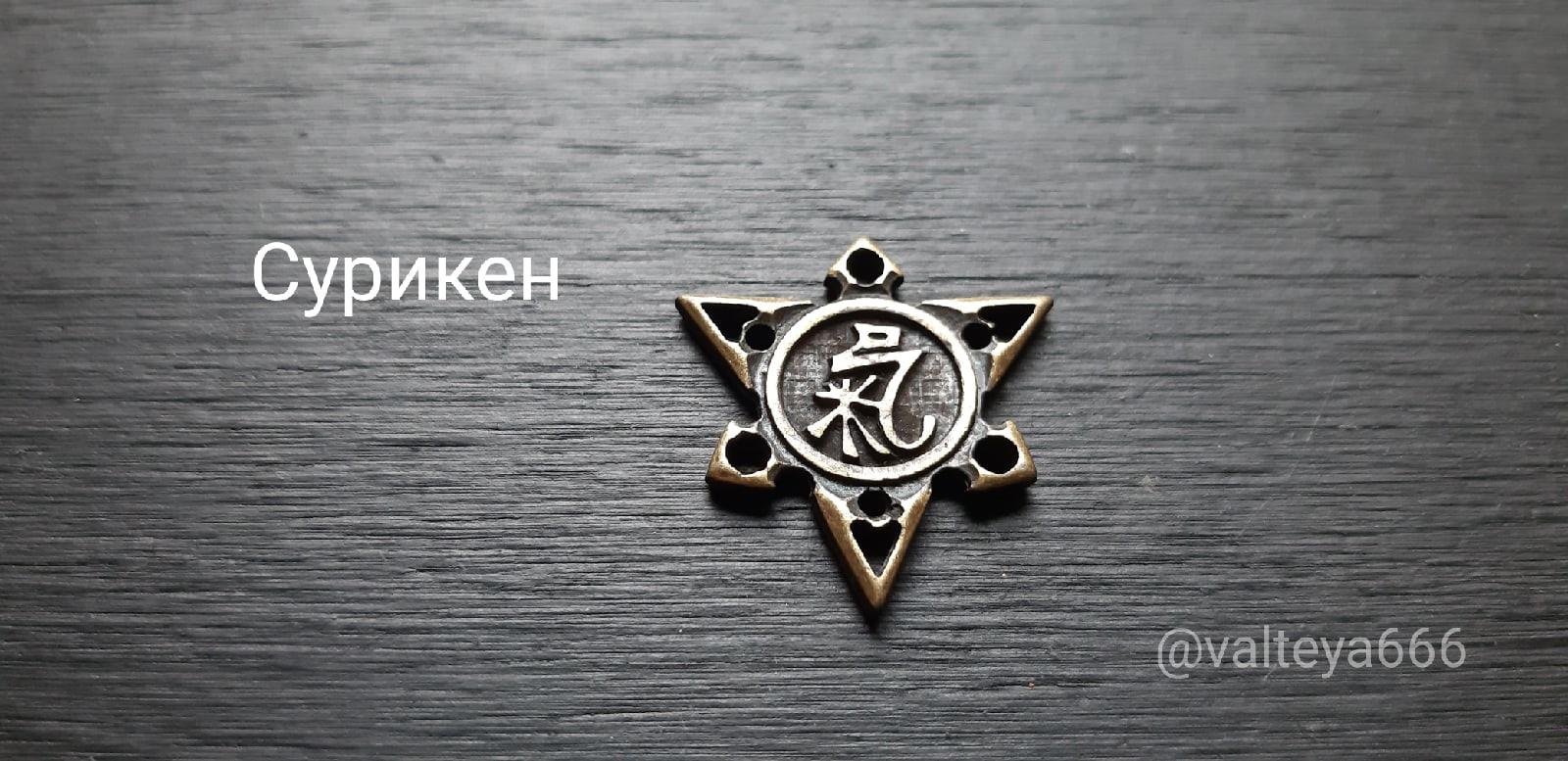 киев - Амулеты, талисманы, обереги из металла. - Страница 2 GLBVj1cXwd0