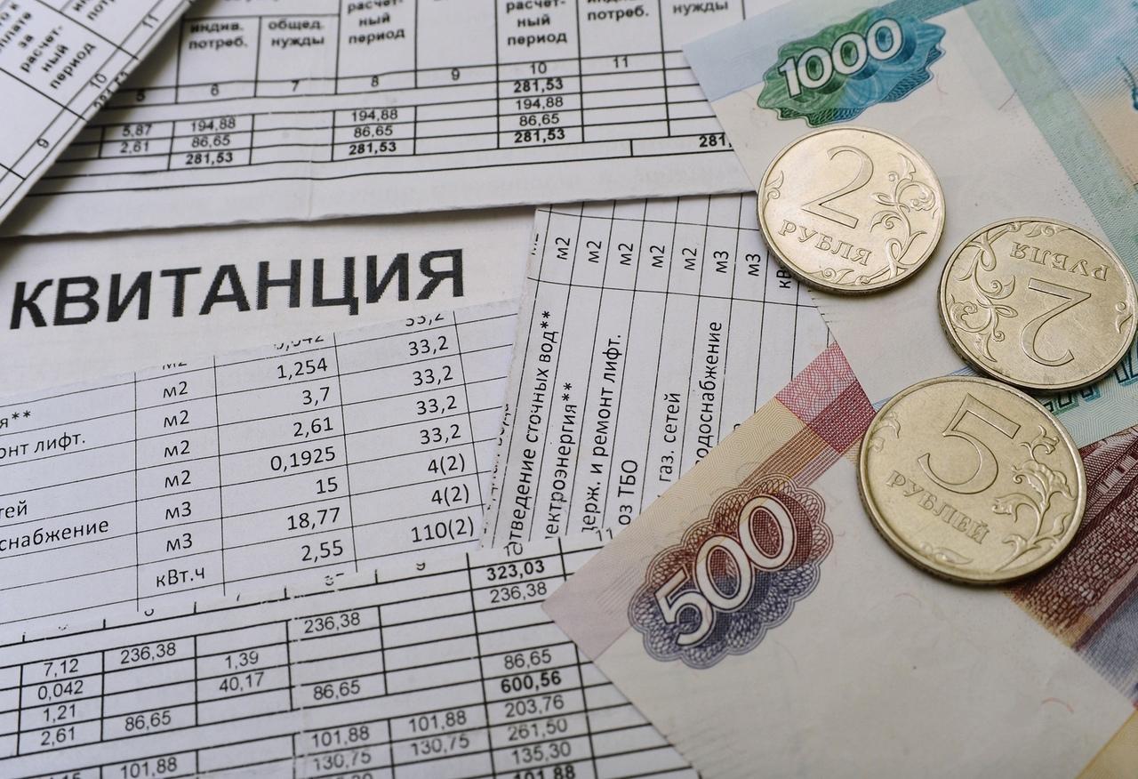 В Петровске вновь поощрят самых добросовестных плательщиков