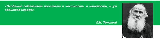 170 лет Самарской губернии, изображение №2
