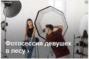 Евгений Фёдорович фотография #11