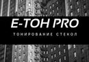 Личный фотоальбом Евгения Тонирова