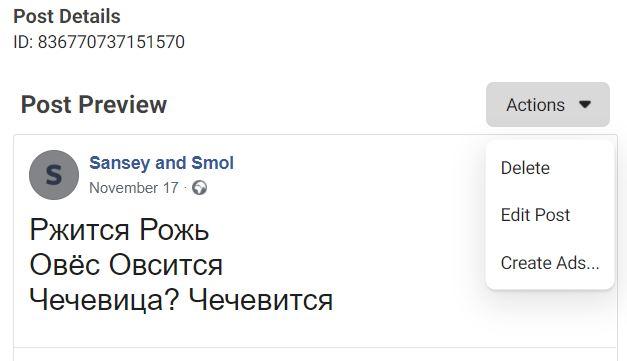 """Прогрев """"на белое"""" или ручной фарм Facebook Ads - наше всё., изображение №9"""