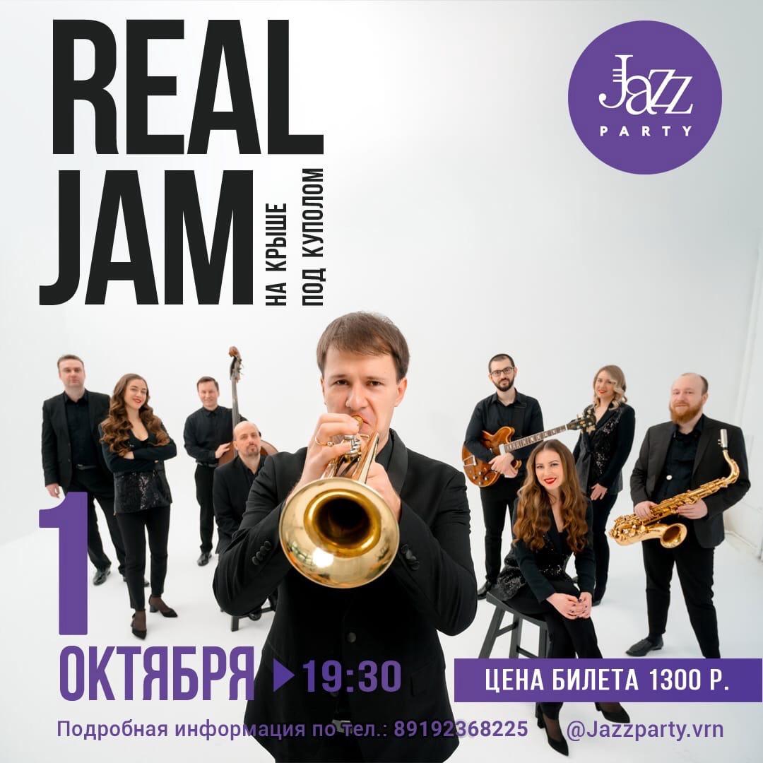 01.10 Вокальное трио Real Jam на крыше!