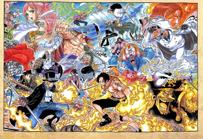 One Piece arab 1025, image №1