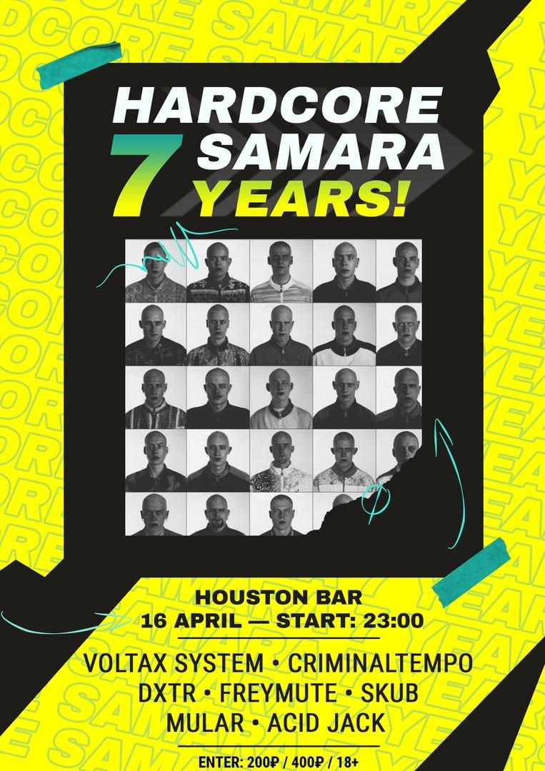 Афиша Самара 16.04 HARDCORE SAMARA 7 YEARS HOUSTON BAR