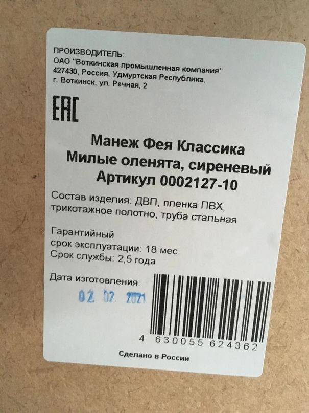 Отличном состояние , новое , В сложенном | Объявления Орска и Новотроицка №28771