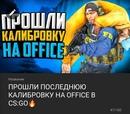 Медведев Владислав | Санкт-Петербург | 31